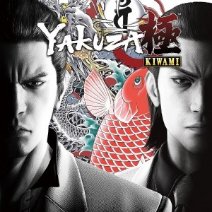 Yakuza Kiwami Digital (código) / Ps4