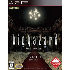 Resident Evil HD Remaster Ps3 Download Code